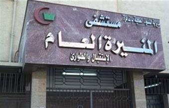 محافظ القاهرة يتفقد مستشفى المنيرة العام في السيدة زينب
