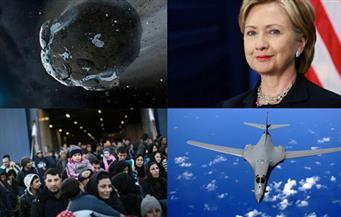أمريكا تستعرض قوتها.. كلينتون بخير.. نفط ليبيا.. المجر تغضب لوكسمبورج.. نيزك الأجنتين.. بنشرة السادسة صباحًا