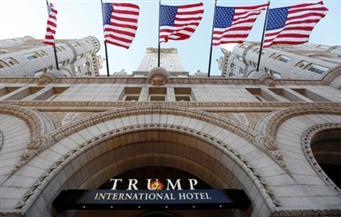 افتتاح فندق فاخر يملكه ترامب على بعد كيلو متر من البيت الأبيض