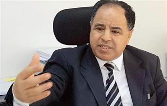 نائب وزير المالية: فرض 75 قرشًا على كل علبة سجائر للتأمين الصحى | فيديو