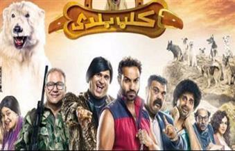 """""""كلب بلدي"""" يلاحق أحمد حلمي.. والسينما المصرية تحقق 7 ملايين في أول أيام العيد"""