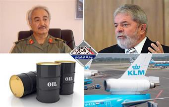 ترقية حفتر.. فساد الرئيس الأسبق.. فضية جديدة لمصر.. هبوط النفط بنشرة منتصف الليل