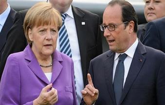 ميركل وأولاند يجتمعان في برلين قبيل قمة الاتحاد الأوروبي لمناقشة الأزمة في سوريا والخروج البريطاني