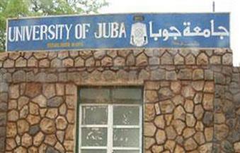 """جامعة جوبا ومحلية """"نيكرون"""" تبعثان خطابات شكر لوزارة الري لتشغيلها محطة المياه الجوفية بجنوب السودان"""
