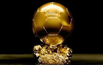 فرانس فوتبول تكشف عن ميعاد تسليم الكرة الذهبية