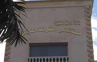 مستشفى القرنة بالأقصر يستقبل أول إمداد أطباء بشري على مستوى الصعيد
