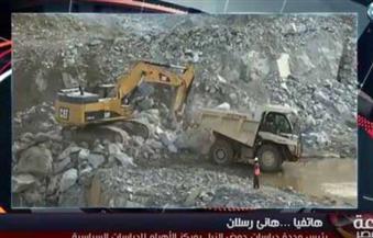 بالفيديو.. رسلان: يجب على الجانب المصري أخذ الحيطة واليقظة فى عملية التفاوض بشأن سد النهضة الإثيوبي