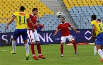اليوم.. الأهلى يسعى للثأر من وادي دجلة في الدوري.. والمصري يبحث عن أول فوز