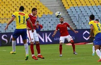 الأهلي يبدأ دفاعه عن لقب الدوري بانتصار على الإسماعيلي بهدف السعيد