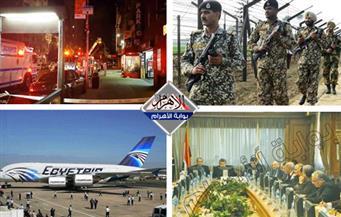 انفجار نيويورك.. رحلات مصر للطيران.. رموز الأهلي.. هجوم كشمير.. نتائج التحويلات.. بنشرة التاسعة