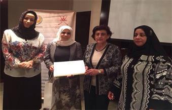 بالصور.. منظمة المرأة العربية تختتم أعمال دورة التمكين السياسي في مسقط
