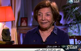 """بالفيديو.. هدى بدران: أحن لفترة الملكية.. ولا أرضى عن الديكتاتورية في عهد """"ناصر"""""""