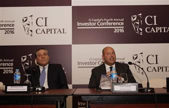 مسئول ببنك استثمار: المستثمر الدولي منشغل بسعر الصرف فى مصر