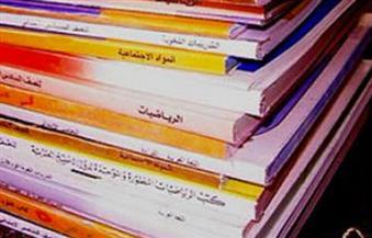 ضبط 579 كتابًا لمراحل دراسية مختلفة غير مصرح بتداولها بإحدى المكتبات بالأزبكية