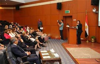 وزارة الاتصالات تطلق بوابة إلكترونية من أجل المرأة