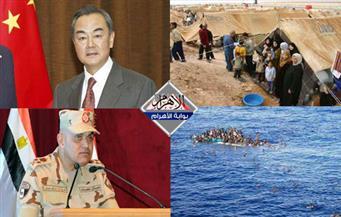حريق مخيم اللاجئين.. مبادلة العملة مع الصين.. ضبط الحدود وتأمينها.. جثث اللاجئين على شواطئ ليبيا بنشرة السادسة