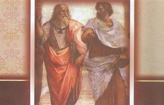 شريف مصباح يتناول المعرفة والألوهية عند أفلاطون وأرسطو