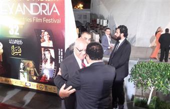 """بالصور.. بدء فاعليات مهرجان الإسكندرية السينمائي باستعراض """"من غير مقاومة مقدرش أعيش"""""""