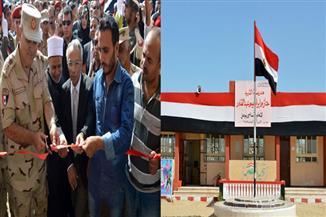 استعدادًا لبدء العام الدراسي الجديد.. القوات المسلحة تفتتح 4 مدارس و3 معاهد دينىة جديدة