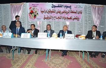 محافظ الغربية يكرم 160 طالبا من أوائل الشهادات التعليمية بمركز السنطة