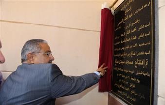 """بالصور.. افتتاح مسجد """"سيدى صالح"""" وتوزيع جوائز على حفظة القرآن الكريم بشمنديل في المنوفية"""