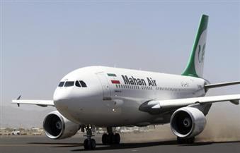 عضوان بمجلس النواب الأمريكي يتعهدان بمواصلة حملة ضد بيع طائرات لإيران