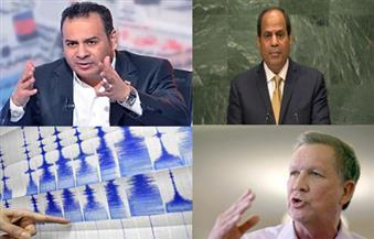 العلاقات المصرية الإسرائيلية.. أسرار القرموطي.. دعوات السفير البريطاني.. زلزال الفلبين بنشرة الثالثة