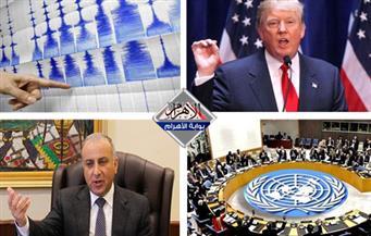 نتيجة الوافدين.. عشيقة كلينتون.. استثمار أمريكي.. تمسك الزمالك.. اجتماع مجلس الأمن بنشرة السادسة