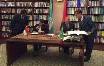 أبو الغيط يوقع مذكرة تعاون مع حكومة إندونيسيا تُنظّم الشأن السياسي والأمني والاقتصادي