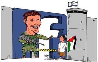 """فلسطينيون يدعون لمقاطعة """"فيسبوك"""" اليوم احتجاجًا على حظر محتويات تدعو للمقاومة"""