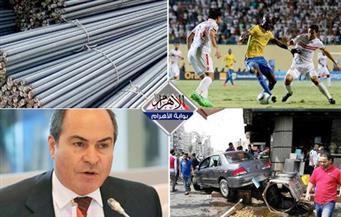 أسعار الحديد.. أسباب اغتيال حتر.. استقالة الحكومة الأردنية.. حادث المنصورة.. نهائي دوري الأبطال بنشرة السادسة