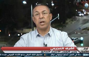 """وزير شئون الأسرى السابق: خطاب """"أبو مازن"""" أمام الأمم المتحدة ليس به جديد"""