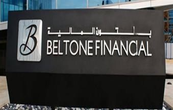 """""""بلتون"""" توافق على شراء 60% من شركة سمسرة أمريكية مقابل 24 مليون دولار"""