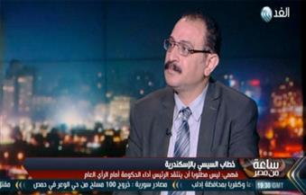 طارق فهمى: ليس مطلوبًا من الرئيس انتقاد الحكومة أمام الرأى العام