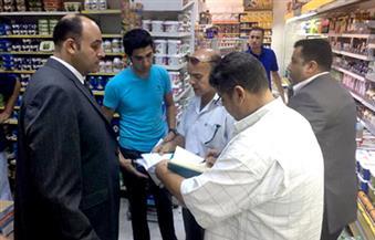 حملة للرقابة الإدارية على الأسواق بجنوب سيناء لضبط المتلاعبين بالأسعار والمواد التموينية