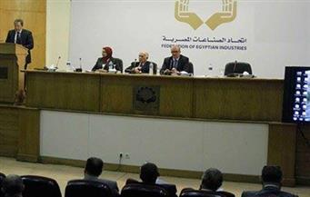 الوفد المغربي باتحاد الصناعات: حجم التبادل بين القاهرة والرباط  لا يتجاوز 400 مليون دولار