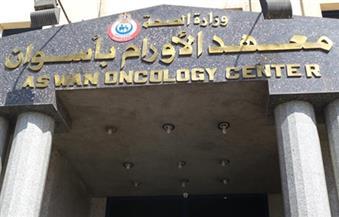 خبيرعالمي مصري يجري 12 جراحة للسيدات بمركز أورام أسوان