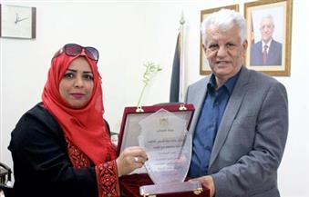 السفير الشوبكي يُكرم المخرجة الفلسطينية امتياز المغربي