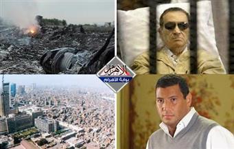 محاكمة مبارك.. مانهاتن مثلث ماسبيرو.. صاروخ روسي.. اجتماع ليبيا.. إسلام بحيري بالسجن.. بنشرة الثالثة عصرًا