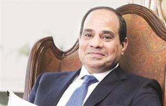 9 أحزاب سياسية تثمِّن دعوة الرئيس السيسي إلى إطلاق مؤتمر شباب شرم الشيخ