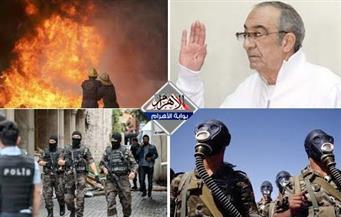 حريق أسوان.. طوارىء تركيا.. كيماوي دارفور.. محاكمة زكريا عزمي بنشرة التاسعة صباحا