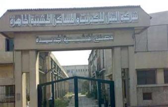الجمعية العامة لشركة النيل للكبريت تطالب بسرعة بيع أرض المنشية وفق قرارات وزير قطاع الأعمال