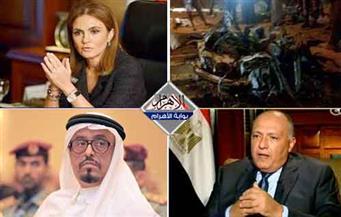"""انفجار القاهرة الجديدة.. قرض الـ500 مليون دولار.. """"شكري"""" لجنازة """"بيريز"""".. تغريدة ضاحي خلفان بنشرة التاسعة"""