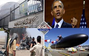 عودة شارلي.. شائعة ضرب السعودي.. التسريب.. بلاغ العجوزة.. أوباما الناشط.. إسقاط الطائرة بنشرة التاسعة