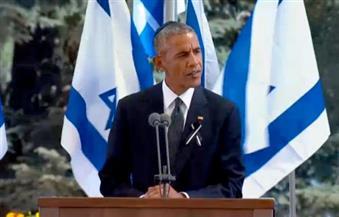 أوباما: وجود عباس في جنازة بيريز يذكر بأن العمل من أجل السلام يجب أن يستمر