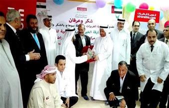 جمعية الشارقة الخيرية والعربية للطيران تنشئان مركزًا للغسيل الكلوي بتكلفة 2 مليون جنيه بالغريزات بالمراغة