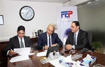 """""""إف بي كابيتال"""" مستشارًا لطرح """"إعلام المصريين"""" فى البورصة"""