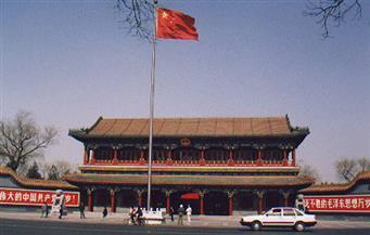 الصين ستبقي النمو الاقتصادي بـ2020 في نطاق معقول