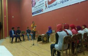 """""""مستقبل التعليم في مصر"""".. ندوة على هامش معرض """"أهلا مدرستي"""" في سوهاج"""
