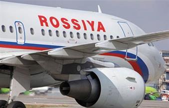 موسكو: وفد روسي من خبراء أمن الطيران يزور مصر